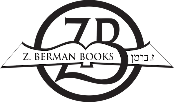 Z. Berman Books promo codes